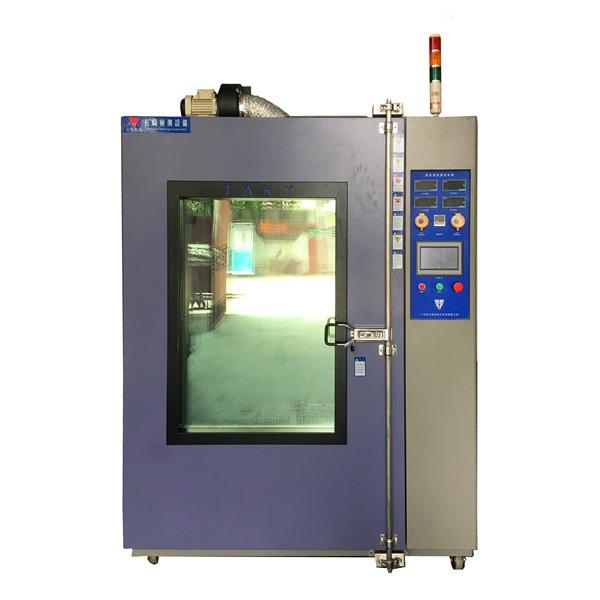 高低温试验箱标准气候环境术语(上节)