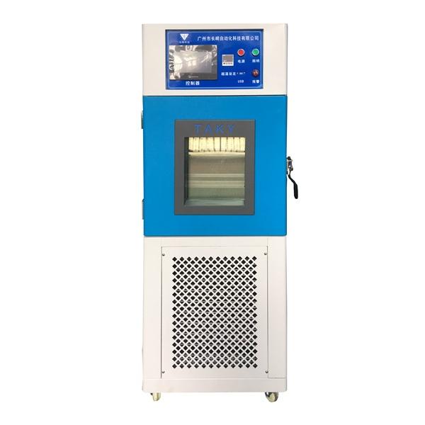 高低温冲击试验箱的制冷系统维修方法