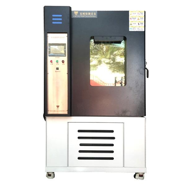 高低温试验箱与高低温冲击试验箱的区别