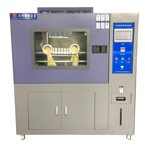 高低温湿热试验箱适用范围