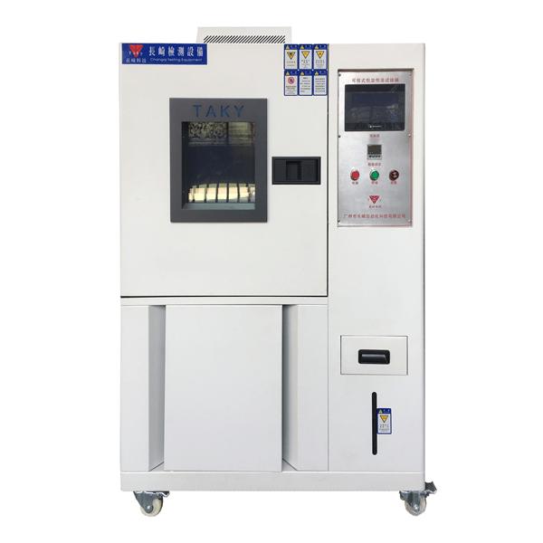 恒温恒湿试验箱常用的省电方法