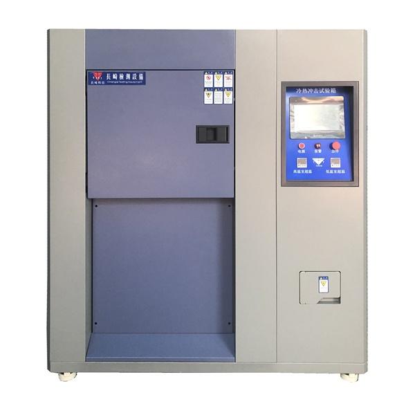 高低温冲击试验箱实现温度快速转换