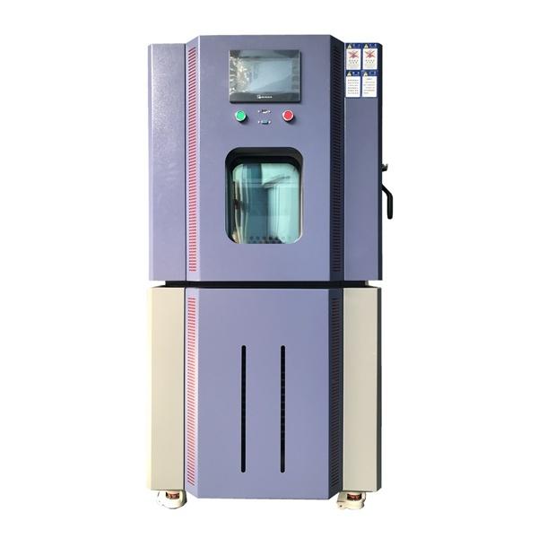 高低温试验箱水路与加湿系统保养的重要性
