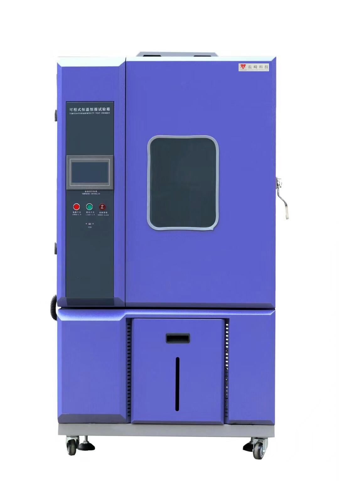 恒温恒湿试验箱的七种常见故障