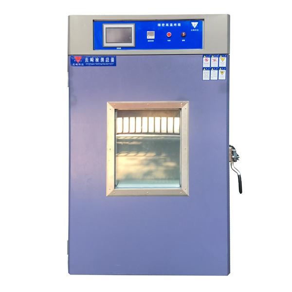 高温恒温试验箱使用注意事项