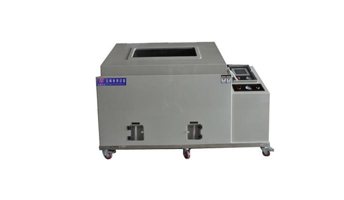 盐雾试验箱军用设备试验方法