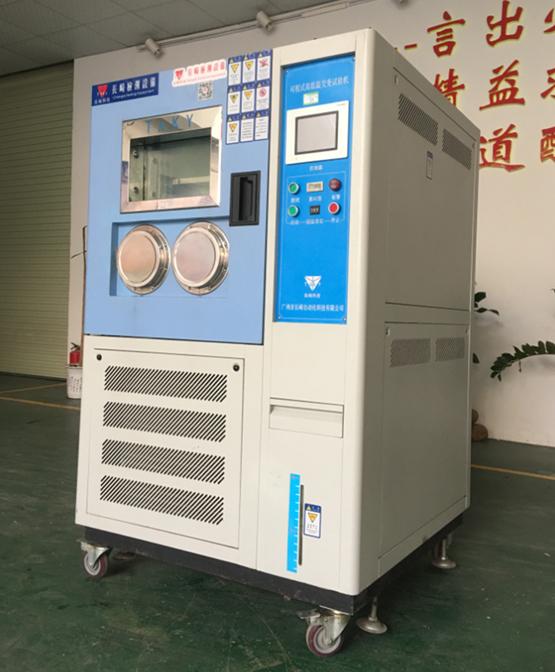 快速温变高低温试验箱