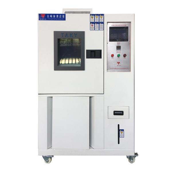 恒温恒湿、冷热冲击试验箱的发展及压缩机保养