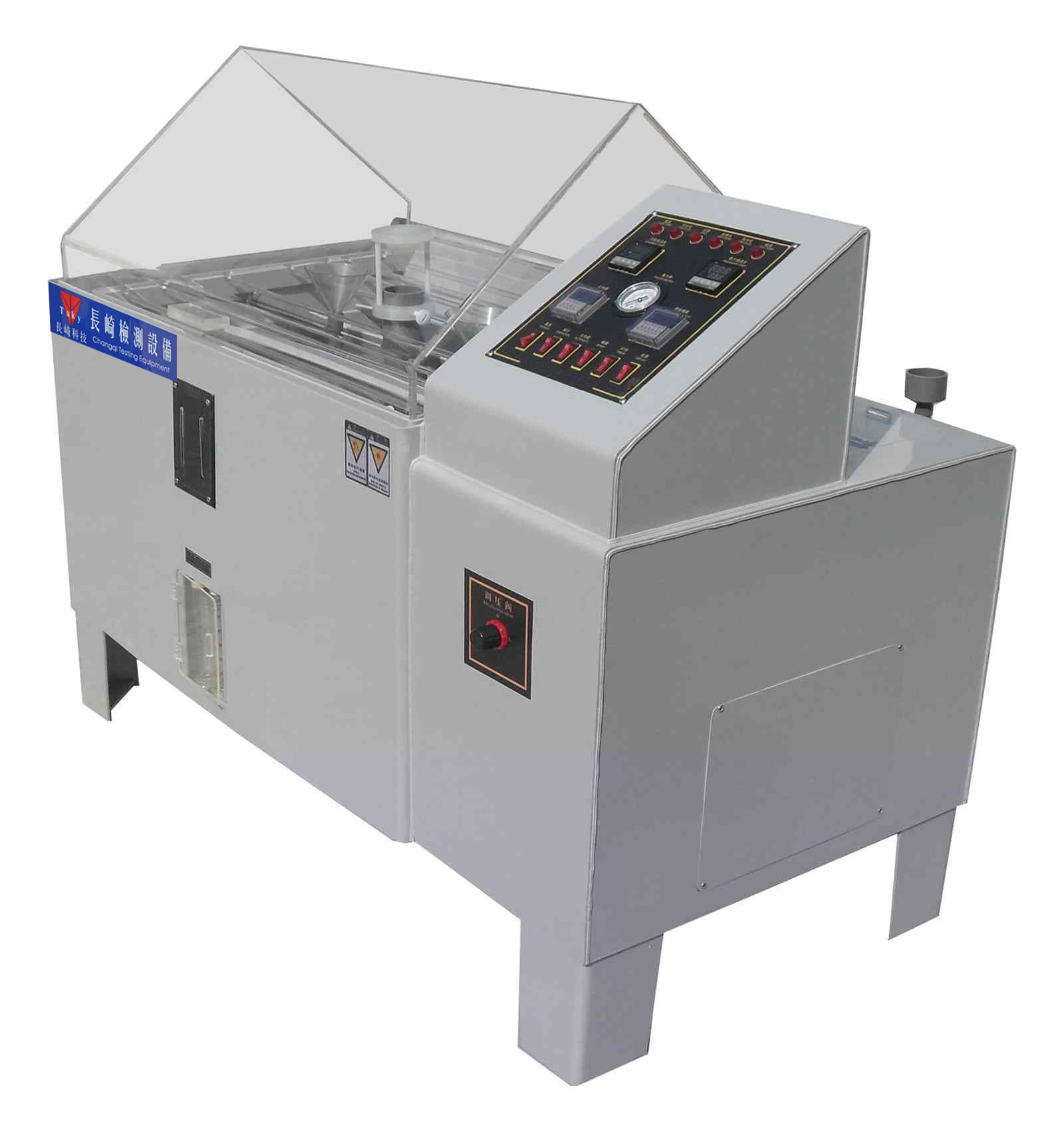 盐雾试验箱盐水溶液的配置方法